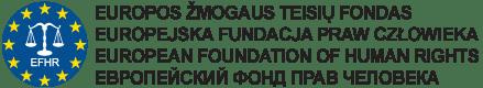 Европейский Фонд Прав Человека